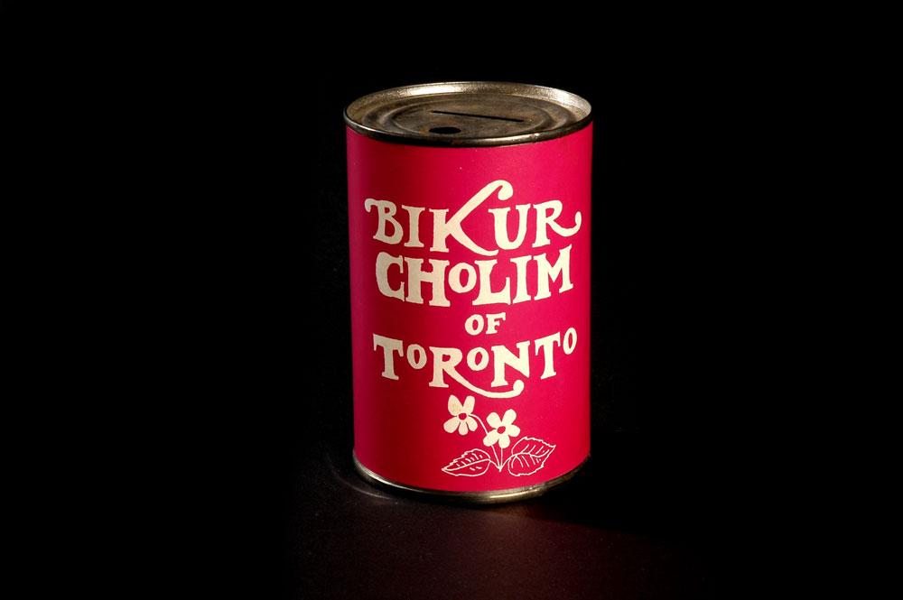 Bikur Cholim of Toronto charity box