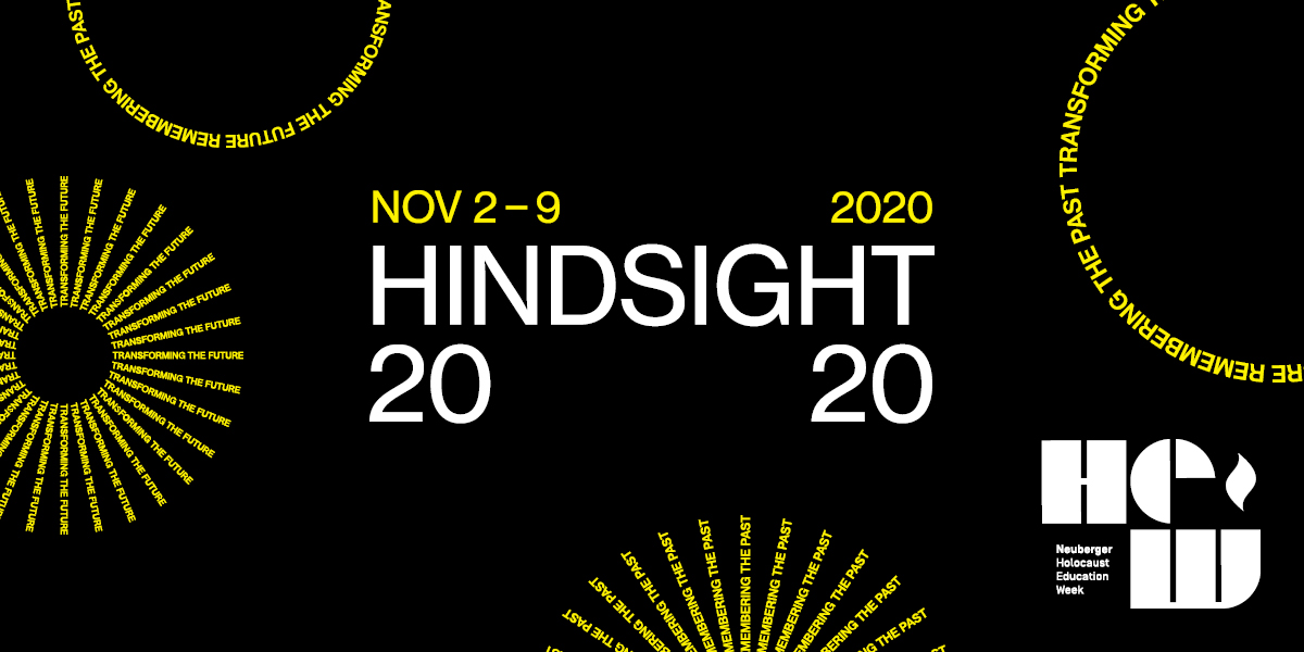 HEW 2020