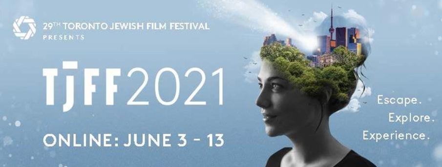 tjff 2021