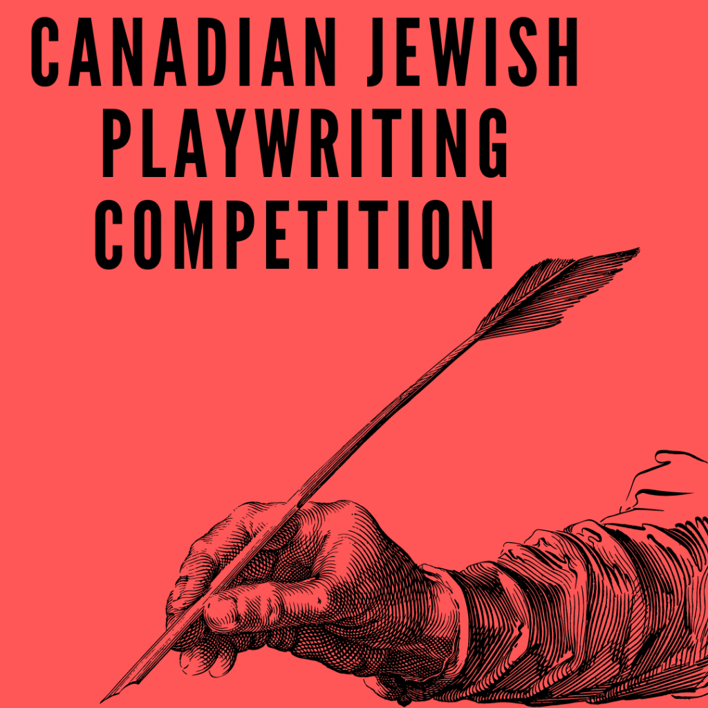 play writing competition
